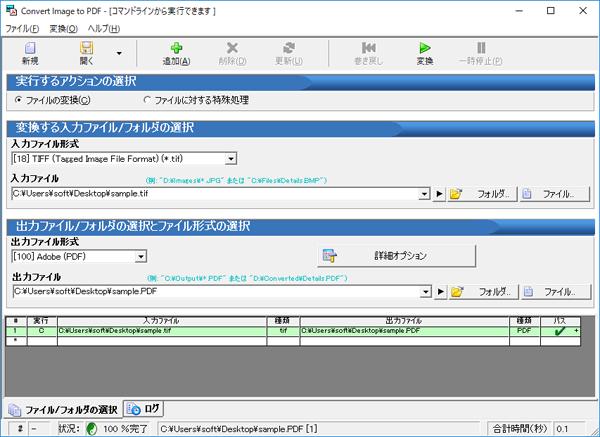 mac sierra pdf ai 変換